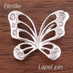 タイピン タイホルダー ラペルピン メンズ ダイヤモンド バタフライ 蝶 透かし プラチナ 900