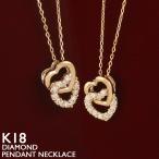 ショッピングネックレス ハート ネックレス 18金 レディース K18 ダイヤモンド ラインストーン ゴールド 送料無料