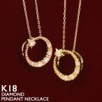 ショッピングネックレス ムーン ネックレス 18金 レディース K18 三日月 ダイヤモンド ゴールド 送料無料 華奢