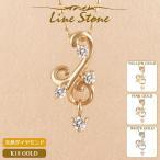 ショッピングネックレス ネックレス 18金 レディース K18  ダイヤモンド フラワー 花 ゴールド 送料無料