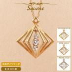 ショッピングネックレス ネックレス K18 ダイヤモンド ラインストーン 金 レディース ゴールド 送料無料 華奢
