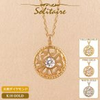 ショッピングネックレス ネックレス 18金 レディース 一粒 ダイヤモンド K18 ゴールド プレート 送料無料