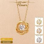 ショッピングネックレス ネックレス K18 バラ 薔薇 フラワー  ダイヤモンド 0.11ct 金 レディース ゴールド 送料無料