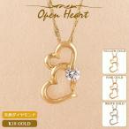 ショッピングネックレス ハート ネックレス 18金 レディース K18 一粒ダイヤモンド ゴールド ダブルハート 送料無料