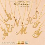 ショッピングイニシャル イニシャル ネックレス K18金 ゴールド 一粒 ダイヤモンド ピンクゴールド レディース 送料無料