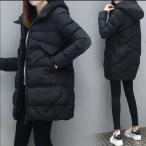 中綿ダウンジャケット レディース ロングコート 冬服 ダウンジャケット ダウンコート カジュアル 暖かい 厚手 ファー付き アウター 防風 防寒