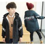男の子 冬服 裏起毛 子供 コート 超可愛い フード付き カジュアル ジャケット 暖かい 厚手 アウター 防風 防寒