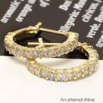 ダイヤモンド 1ct ピアス フープピアス エタニティ k18ゴールド レディース ジュエリー アクセサリー