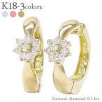 k18 ダイヤモンド イヤリング フラワー ダイヤ 0.10ct 18金ゴールド 中折れ式 フープ 花 レディースジュエリー