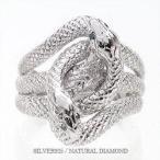 ダイヤモンドリング 蛇 へび 指輪 スネークリング ブルーダイヤモンド0.04ct シルバー925 レディース