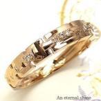 ピンキーリング ダイヤモンド リング 小指 指輪 1号〜 k10ゴールド レディース ジュエリー アクセサリー