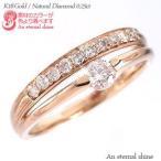 一粒 ダイヤリング ダイヤモンド ハーフエタニティリング 指輪 k18ゴールド 18金 レディース ジュエリー アクセサリー