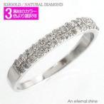 ダイヤモンド リング ダイヤモンド 0.3ct ハーフエタニティリング ストレート 指輪 k18ゴールド 18金 レディース