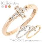 ピンキーリング k10ゴールド ダイヤモンドリング クロス 十字架 0.07ct 小指 指輪 10金 レディース