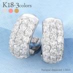 18金 パヴェ ダイヤモンド ダイヤ 1.0ct  ピアス フープピアス 中折れピアス レディース