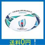 ラグビーワールドカップ2019 公式レプリカボール ラグビーボール 5号球  GB-9011 ギルバート GILBERT