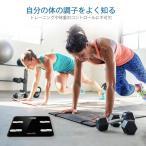 ショッピング体重計 スマホ連動 体重計EASEHOLD 体重計 体組成計 体脂肪計 体脂肪/体水分/筋肉量/BMIなど18項健康指標 Phone/Android