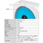 Yahoo!エターナルシーiitrust CDプレーヤー 壁掛け 小型 スピーカー LCDスクリーン 置き&掛け兼用 リモコン付き CD/Bluetooth/USB/