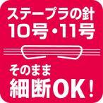 ショッピングシュレッダー ナカバヤシ シュレッダー 家庭用 電動 マイクロカット CD・DVD ブラック NSE-307BK