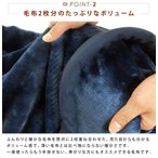 ショッピングひざ掛け ひざ掛け 2枚合わせ シルクタッチ 70×100cm 毛布 ブランケット (ブラック)