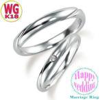 Yahoo!Eternity -エタニティ-[MWG024]K18WGマリッジリング2本セット 結婚指輪 ペアリング