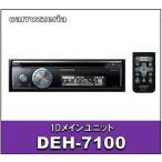 パイオニア DEH-7100 カーオーディオ