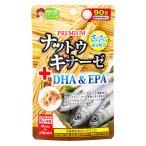 プレミアムナットウキナーゼ DHA EPA 90粒