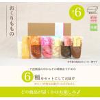 漬け物 野菜 ギフト 詰合せ 福島県 生産農家直結 ももがある 漬物ギフトセット 6種類詰合せ 贈答用ボックス入り 送料無料
