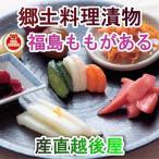 漬け物 梅 高田梅 福島県 生産農家直結 ももがある 高田梅 カリカリしそ漬け 3粒 3個 送料無料