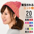 ニット帽 ベーシックシンプル リブニット帽 ワッチニット メンズ レディース ユニセックス