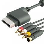 プレステ3 ps3 アクセサリー コントローラー ジョイスティック Insten 6ft Gray AV Composite and S-Video Cable Compatible With Micr..