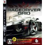 プレイステーション3 ps3 レース ゲーム GRID [Japan Import] 正規輸入品