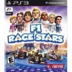 プレイステーション3 ps3 レース ゲーム F1 Race Stars PS3 正規輸入品