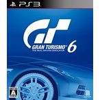 プレイステーション3 ps3 レース ゲーム Gran Turismo 6 Limited Edition 15th Anniversary Box (Japan Import) 正規輸入品