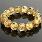 手鍊 - ブレスレット ペア レディースジュエリー Golden Rutilated Quartz Bracelet 15mm Round Beads 77.9g #U0015 正規輸入品