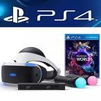 プレイステーション3 ps3 シュミレーション ゲーム Playstation VR Launch Bundle 正規輸入品