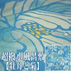 超撥水風呂敷 ながれ 牡丹と菊 96cm 朝倉染布 平織ふろしき