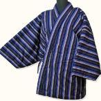 綿縞絣 四つ紐前合わせ はんてん 綿入れ内合わせ袢纏 久留米手作り