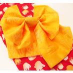 ショッピング兵児帯 子供 浴衣帯 片長結び帯 黄色2柄 キッズ兵児帯 ジュニア帯 ゆかた帯