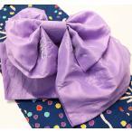 ショッピング兵児帯 子供 浴衣帯 片長結び帯 紫2柄 キッズ兵児帯 ジュニア帯 ゆかた帯