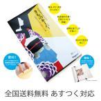 きものキーパー 着物 保存用品 着物浴衣と帯 2点入ります【サイズ 長:約97.0cm 巾:約43.0cm】きもの保管 たとう紙 保存