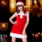 サンタ コスプレ サンタ コス サンタクロース コスチューム クリスマス 衣装 仮装 パーティー