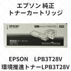 EPSON LPB3T28V