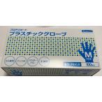 プラスチック手袋 パウダーフリー 日本製紙クレシア プロテクトガード