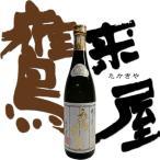 鷹来屋 大吟醸 720ml 大分県 浜嶋酒造