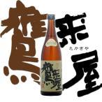鷹来屋 特別純米酒 720ml 大分 浜嶋酒造