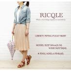 RICQLE(リクル)