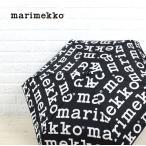 "30%OFF marimekko(マリメッコ) ポリエステル折り畳み傘""MARILOGO MINI MANUAL""・5263141399-0061502"