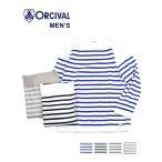 オーチバル・オーシバル Tシャツ カットソー ORCIVAL 6101 国内正規品 2017春夏新作 JP セール