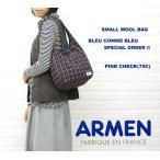 //2F//BCB別注*ARMEN(アーメン) SMALL WOOL BAG・GNAM1150E-0341102